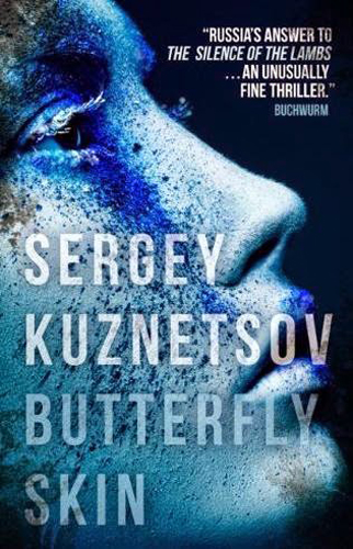 butterflyskin-cover