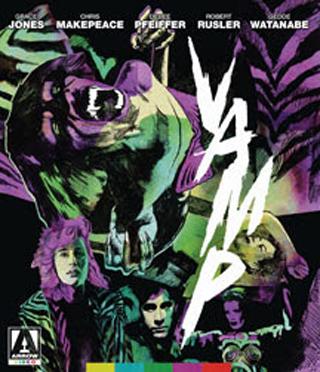vamp-blu-ray-cover
