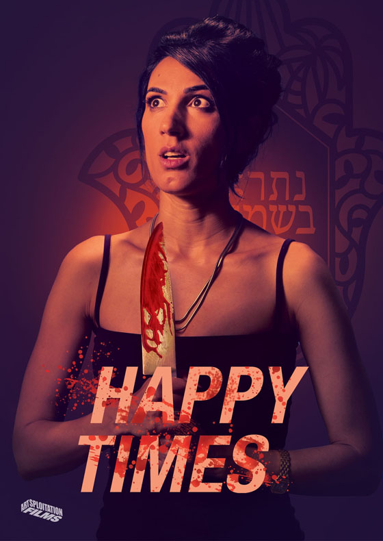 Happy Times Movie Review